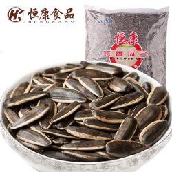 Горячие продажи сухих вкусов Разнообразие ароматов китайский семян подсолнечника здоровой семьи очень вкусная еда сушеные фрукты