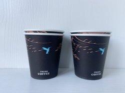 Документ чашки одноразовые Tia горячей стены стиле упаковки размеры ПК цвета двойной Kraft материал напиток