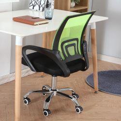 حاسوب كرسي تثبيت منزل عنبر إنحناء يلتقي بسيطة مكتب كرسي تثبيت كرسي تثبيت يرفع ويدور كرسي تثبيت