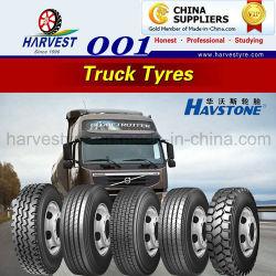 すべてのシリーズサイズのすべての鋼鉄放射状のトラックのタイヤ