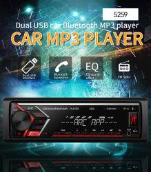 Bluetooth, USB, Aux, FM 라디오 및 SD 카드 슬롯이 있는 차량용 오디오 MP3 플레이어