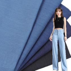 China Tencel Jeans Fabric وزن خفيف Tencel spandex Blend Selvedge قماش الدنيم لـ Jeans
