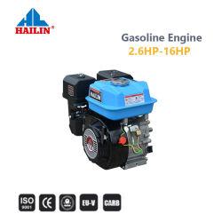 Petite nouvelle conception avec moteur essence de consommation de carburant de démarrage à rappel