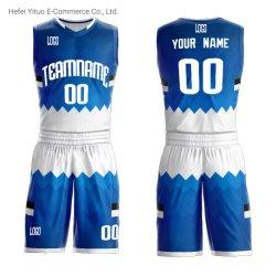 安い価格は刺繍によって編まれる男子バスケットボールのジャージのスーツを割引く