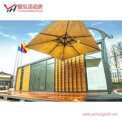 가정 디자인 편평한 팩 콘테이너 집 샌드위치 위원회 조립식 가옥 집