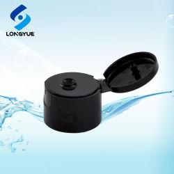 Loção pequenos personalizados de alta qualidade de vaso de plástico flip-top tampa do vaso