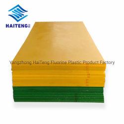Las hojas de Nylon amarillo Ploymide Mc de la Junta de nylon de fundición sólida hojas de los bloques de PA6.