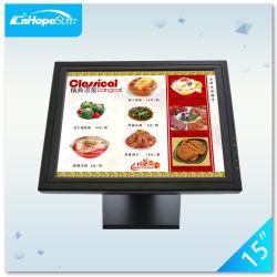 El modelo 1503resistiva m USB VGA de 15 pulgadas TFT pantalla táctil de tipo / Pantalla táctil LCD Monitor