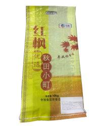Recycleerbaar Materiaal Gelamineerd Pp Woven Sack Van China Leverancier