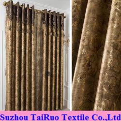 Микро велюр из натуральной кожи с напечатанными для шторки ткань