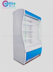 우유 및 요거트 디스플레이용 커브 디자인 오픈 보틀 쿨러