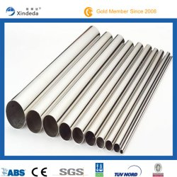高品質Ssの排気の管