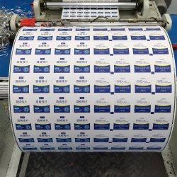 73GSM 알루미늄 호일 박판으로 만들어진 서류상 공장