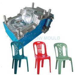 中国のプラスチック屋外の椅子の注入型