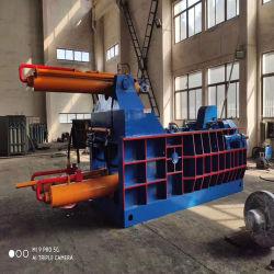 使用された屑鉄のコンパクター機械鉄の鋼鉄梱包機