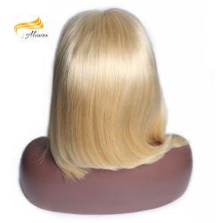 Populaire et la mode pour dame vierge Remi sèche Full Lace Wig