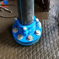 HDPEの管のための抗張抑制されたフランジのアダプターかカップリング