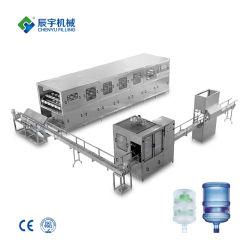 Chemise de automatique de type 5 Gallon 18.9L 20L'eau potable pure du fourreau de bouteille de lavage plafonnement de l'étiquetage d'étanchéité de la ligne de remplissage de la machine