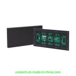 屋外RGB LEDのモジュールは屋外LEDデジタル表示装置のためのSMDおよびすくいのキャビネットにスクリーンパネルをはめる