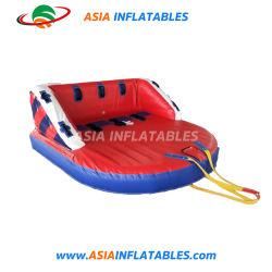 0.9mm PVC防水シート3人のスキーウォーター・スポーツのための膨脹可能なTowable管のソファー
