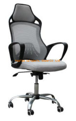 Calculador de mobiliário de escritório Ergonomia chineses Mash cadeira jogos de corridas de rotação