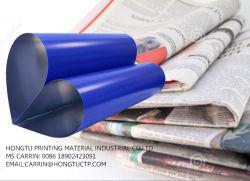 격판덮개를 인쇄하는 열 CTP 격판덮개 디지털