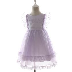 Fille aux fleurs dentelle robe de princesse plumeuse parti pour les enfants