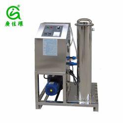 10غ/H ماكينة مياه مسكوقة لمعالجة مياه الصرف الصحي في المختبر