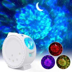 レーザーステージランプキッズスターライトカラフルムーン星雲 3. Galaxy Starry Projector LED ナイトライト 1 台