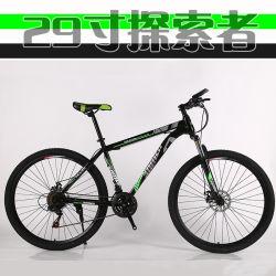 Des Großverkauf-26 Fahrrad Gebirgsfahrrad-volle Aufhebung-volles des Kohlenstoff-Fiber/26 Mountainbike 26 MTB/gutes Fahrrad MTB von der China-Fabrik