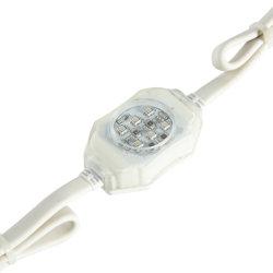 Annonce de la conception du module d'éclairage LED Modules haute luminosité