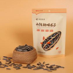 Comestibles secos Unshelled Semillas de girasol Conservas de fruta seca con certificado Co