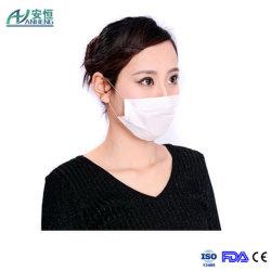 クリーンルームの使い捨て可能な非編まれた3つの層マスク、保護安全