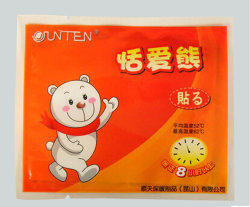 8h Adhesive Heat Pack (jt-B02)