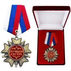 Commerce de gros de la mode personnalisé impression 3D'émail doré argenté Mou Dur Aucun minimum de défi sportif de l'épinglette de la médaille d'un insigne de l'exécution Médaille pour cadeau de promotion (YB-M-004)