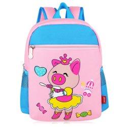 Водонепроницаемый ребенка плечо рюкзак школы мешок для девочек