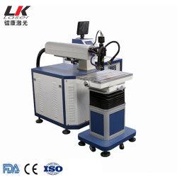 Strumentazione della saldatura a punti del laser di Moluld della saldatrice del metallo della muffa di precisione