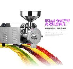 Modern Conjunto Completo de milho Farinha de milho fresadora Máquina do Moinho