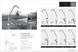 Hahn für Wasserfilter und -küche