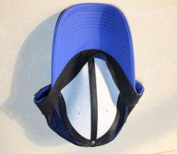 Entretela adhesiva tejida tejido de sombrero y la tapa