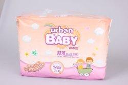 Couches pour bébés jetables sympathique économique Le commerce de gros serviette hygiénique ultra mince les couches pour bébés