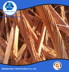 Чистый медного лома и отходов, Mill-Berry медный провод медный 99,9%