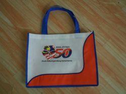 حقيبة غير منسوجة، حقيبة، حقيبة تسوق، حقيبة هدايا، حقيبة تسوق غير منسوجة، TNT Bag