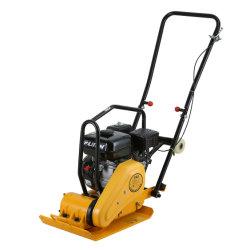 Professional Fabricant Meilleur prix faible bruit à haute vitesse utilisée Wacker Compacteur de la plaque avec la CE