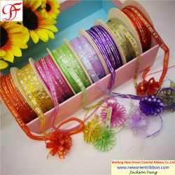 Fabrik Customized / OEM Nylon irisierenden Zug Ribbon für Handwerk / Geschenk / Dekoration / Verpackung / Verpackung / Weihnachten