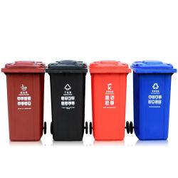 Plastiksortierfach-überschüssiges Sortierfach-Abfall-Sortierfach-Staub-Sortierfach Wastebin des abfall-80L Abfallbehälter