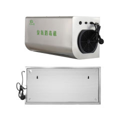جهاز تنقية الهواء بالأوزون 3G/5g/10g لمزارعي السوق إزالة الديودرومينغ وتزيل الروائح