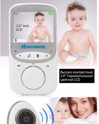 2.4 polegadas Monitor de Bebé barato sistema de câmera de segurança exibir a temperatura do quarto
