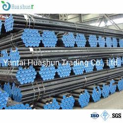 Хорошее соотношение цена API 5L/ISO 3183 сшитых/сварки стальных PSL1/PSL2 масла API/API газовый трубопровод