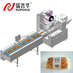 Débit multifonction horizontale usine de machines de conditionnement alimentaire